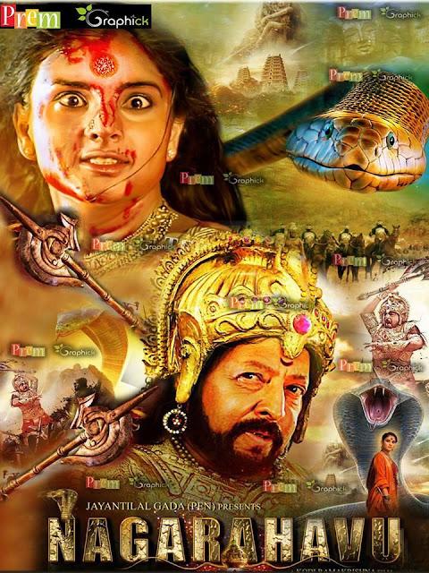 Nagvanshi (2017) Hindi Dubbed Movie Full HDRip DTHRip 720p BluRay