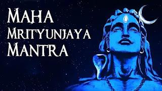 Maha Mrityunjay Mantra Lyrics In Bengali (মহা মৃত্যুঞ্জয় মন্ত্র)