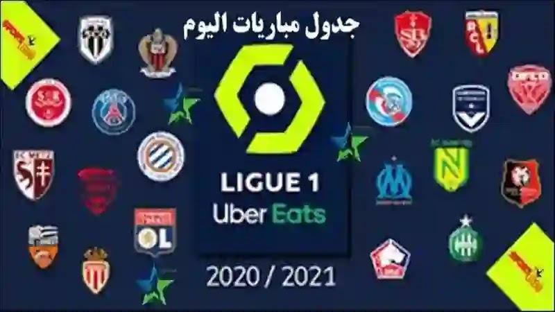 موعد ليل ومارسيليا 03-03-2021 في الدوري الفرنسي