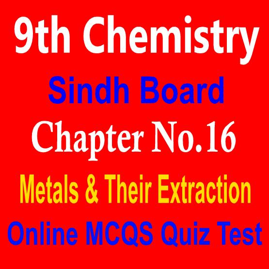 9th Chemistry MCQs Quiz Test