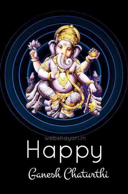 happy ganesh chaturthi status shayari photo