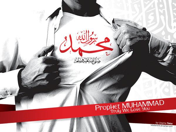 Dimanakah engkau, hai Muhammad yang mengaku sebagai Nabi?