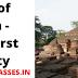 History of Nalanda - World's first university