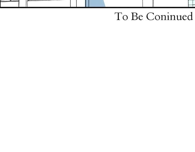IF Future - หน้า 91