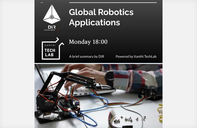 "Webinar ""Η ρομποτική και οι εφαρμογές της"""
