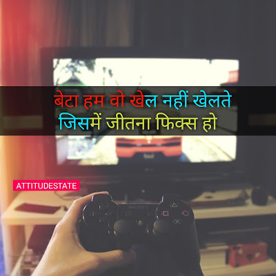 gaming captions for instagram