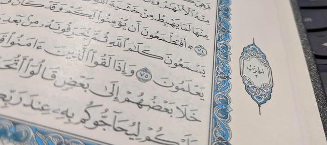 Dua Hizb Di Dalam Al-Quran