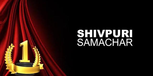 18 लाख की लूट के लूटेरे पुलिस की गिरफ्त में, कभी भी कर सकती हैं पुलिस इस मामले का खुलासा - Shivpuri News