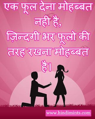 love-status-bhojpuri-film