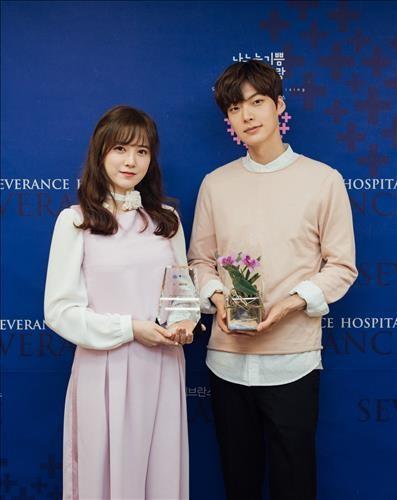 Ku Hye Sun And Ahn Jae Hyun