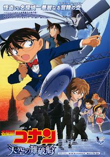 โคนัน เดอะมูฟวี่ 14 ปริศนามรณะเหนือน่านฟ้า Detective Conan Movie 14 The Lost Ship in the Sky