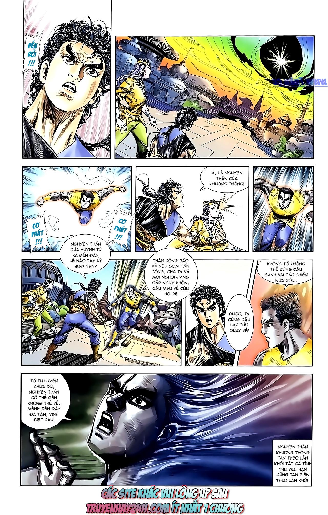 Cơ Phát Khai Chu Bản chapter 154 trang 31