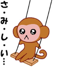 line creators stickers moving monkey example with gif animation