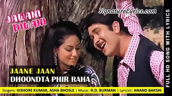 Jaane Jaan Dhoondta Phir Raha Lyrics - Kishore Kumar, Asha Bhosle   Jawani Diwani