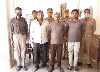 कानपुर: थाना कलक्टरगंज पुलिस टीम द्वारा 3 शातिर जेब कतरो को गिरफ्तार किया