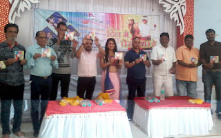 vedio-cd-release-jhabua