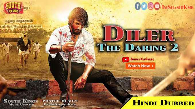 Devarattam (Diler The Daring 2) Hindi Dubbed Full Movie Download - Diler The Daring 2 2020 movie in Hindi Dubbed new movie watch movie online website Download