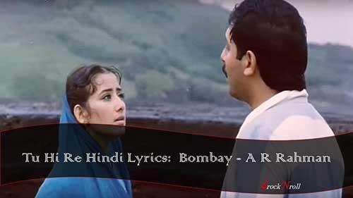 Tu-Hi-Re-Hindi-Lyrics-Bombay-A-R-Rahman
