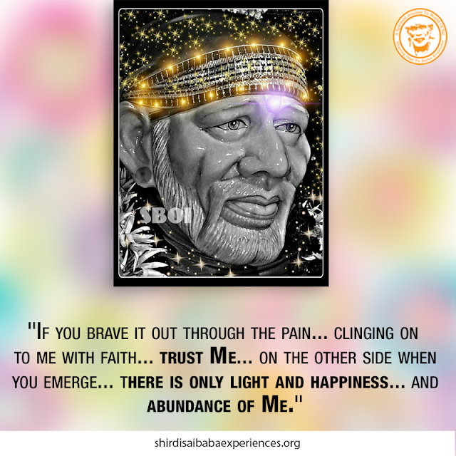 Prayer For Getting Married - Anonymous Sai Devotee