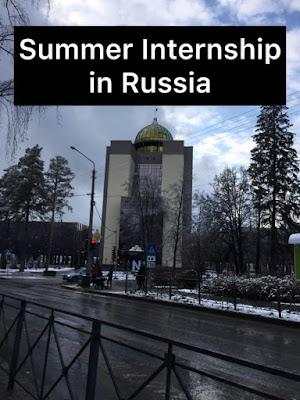 برنامج تدريب صيفي JINR بروسيا 2020 (ممول بالكامل)
