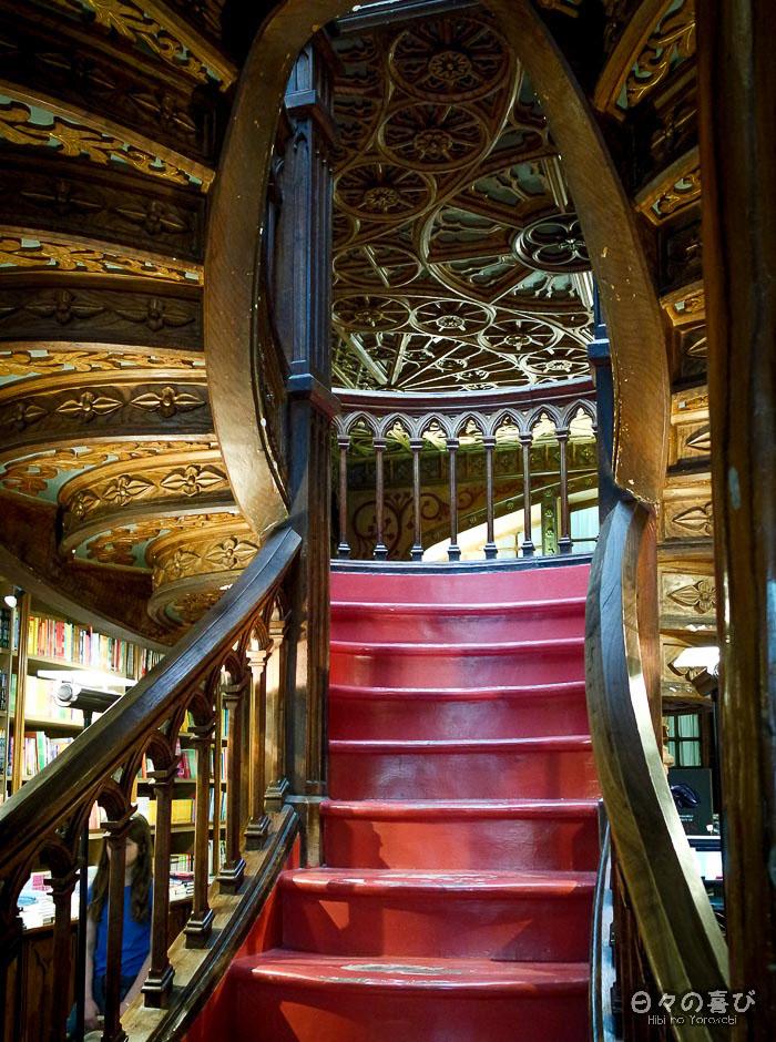 escalier, livraria Lello, Porto
