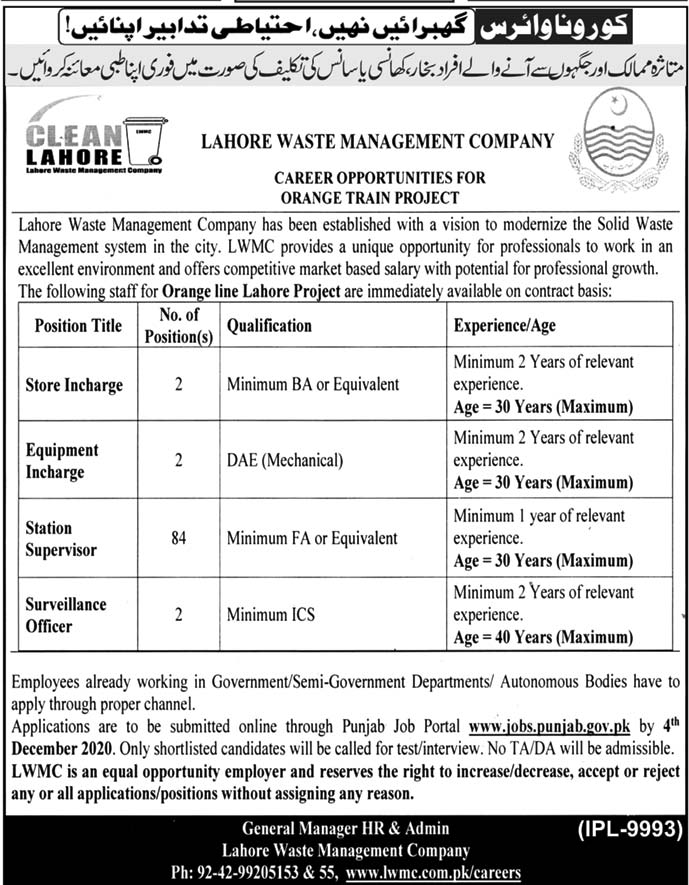 Orange line Train Lahore Jobs  2020