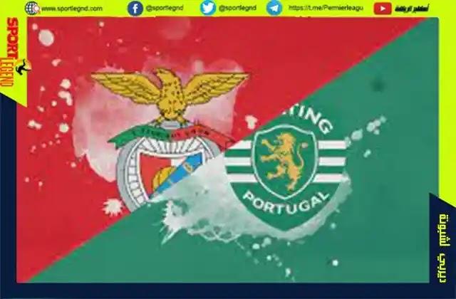 ديربي لشبونة,سبورتينغ ضد بنفيكا