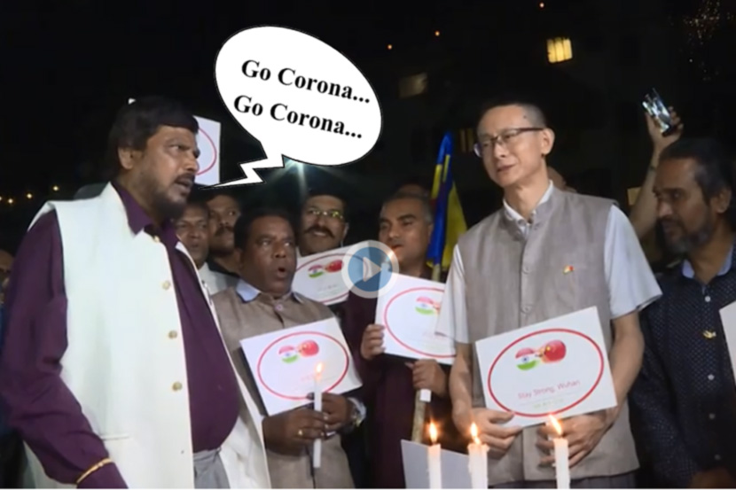 Go Corona Ramdas Athavle (COVID-19) Funny Video