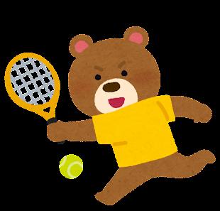テニスをやる動物のキャラクター(クマ)