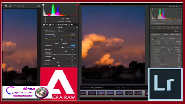 تحميل  Adobe Camera Raw 2020