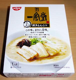 【セブンゴールド(NISSIN 日清食品)】一風堂 白丸元味(しろまるもとあじ)博多とんこつ 箱