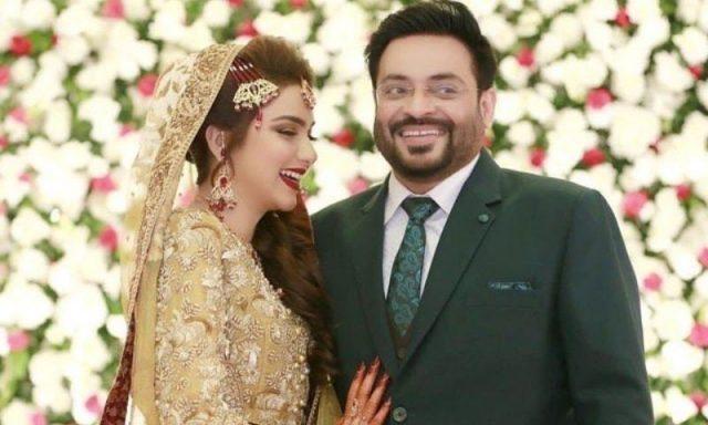 Bushra Aamir Changed Her Surname