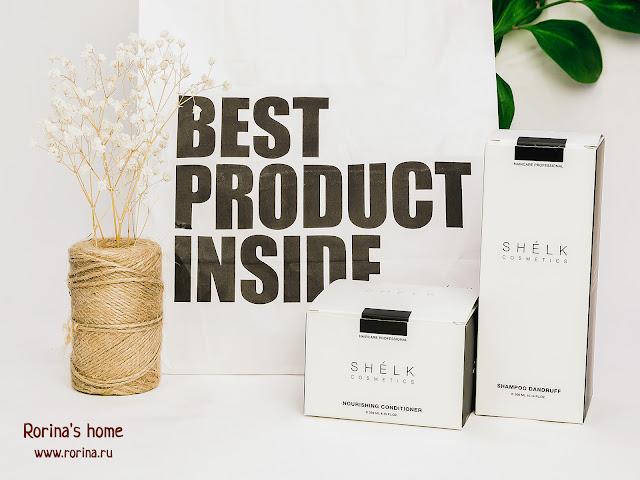 Косметика SHELK Cosmetics для волос: отзывы