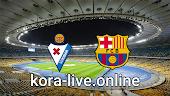 مباراة برشلونة وايبار بث مباشر بتاريخ 29-12-2020 الدوري الاسباني