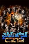 Chinese Zodiac  (2012) Hollywood Movie Telugu Dubbed Hd 720p