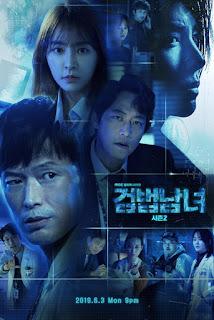 Download Partners for Justice Season 2 (Korean Drama)