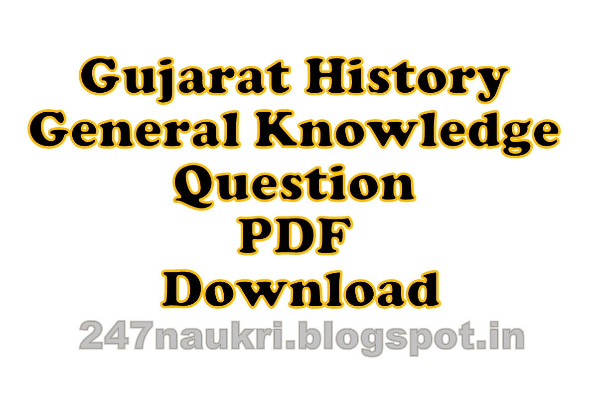 Latest Gujarati General Knowledge PDF Download - psychologyarticles info