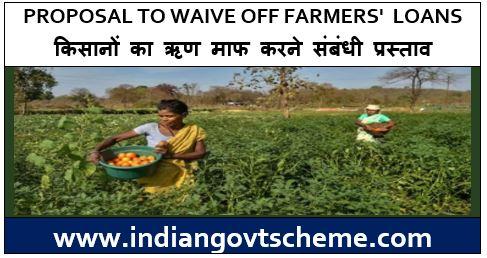 FARMERS'  LOANS