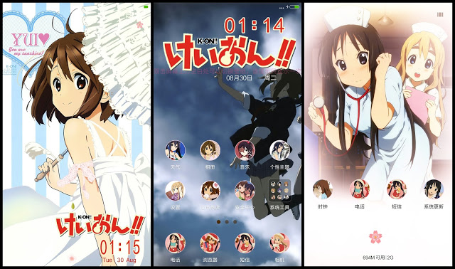 cara download anime