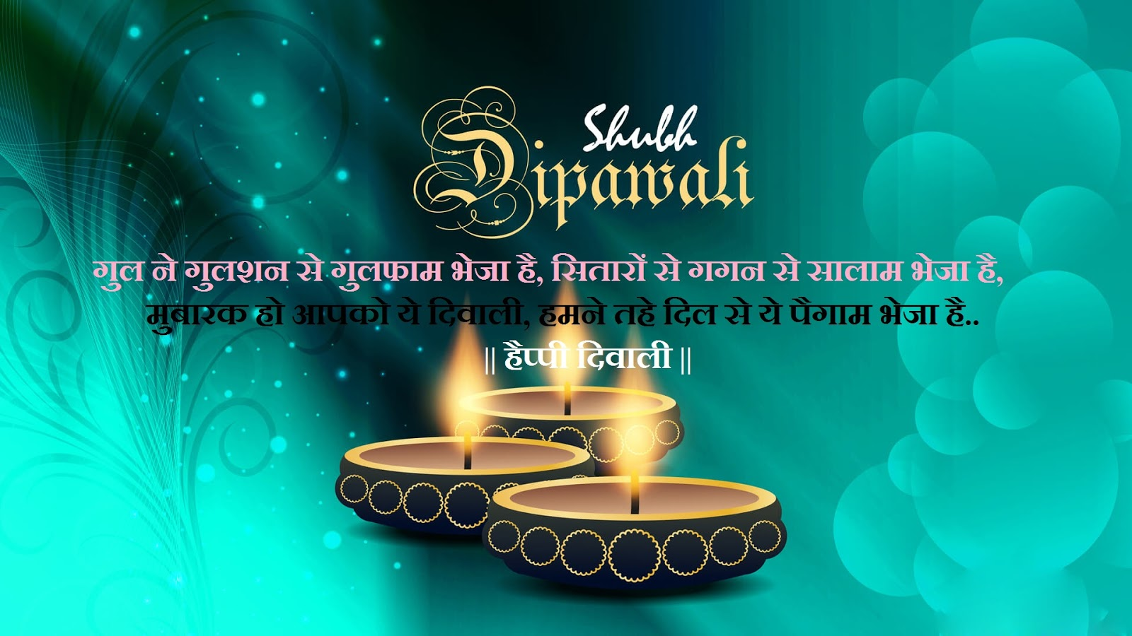 Happy Diwali Images Diwali Greetings Images Love Relation