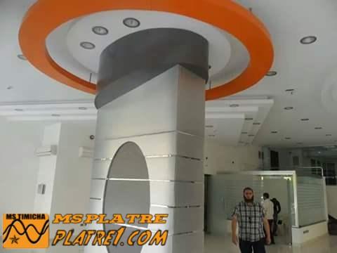 Platre faux plafond platre - Decoration platre couloir ...