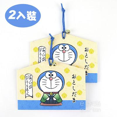 哆啦A夢日式祈福牌造型紅包袋