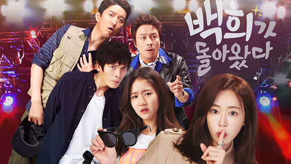 Download Drama Korea Baek-Hee Has Returned Batch Subtitle Indonesia
