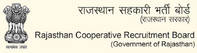 Rajasthan Cooperative Board Clerk, Jr Assistant Recruitment 2021: Total 385 Vacancy