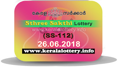 """kerala lottery result 26.6.2018 sthree sakthi ss 112"" 26 june 2018 result, kerala lottery, kl result,  yesterday lottery results, lotteries results, keralalotteries, kerala lottery, keralalotteryresult, kerala lottery result, kerala lottery result live, kerala lottery today, kerala lottery result today, kerala lottery results today, today kerala lottery result, 26 06 2018, 26.06.2018, kerala lottery result 26-06-2018, sthree sakthi lottery results, kerala lottery result today sthree sakthi, sthree sakthi lottery result, kerala lottery result sthree sakthi today, kerala lottery sthree sakthi today result, sthree sakthi kerala lottery result, sthree sakthi lottery ss 112 results 26-6-2018, sthree sakthi lottery ss 112, live sthree sakthi lottery ss-112, sthree sakthi lottery, 26/6/2018 kerala lottery today result sthree sakthi, 26/06/2018 sthree sakthi lottery ss-112, today sthree sakthi lottery result, sthree sakthi lottery today result, sthree sakthi lottery results today, today kerala lottery result sthree sakthi, kerala lottery results today sthree sakthi, sthree sakthi lottery today, today lottery result sthree sakthi, sthree sakthi lottery result today, kerala lottery result live, kerala lottery bumper result, kerala lottery result yesterday, kerala lottery result today, kerala online lottery results, kerala lottery draw, kerala lottery results, kerala state lottery today, kerala lottare, kerala lottery result, lottery today, kerala lottery today draw result"