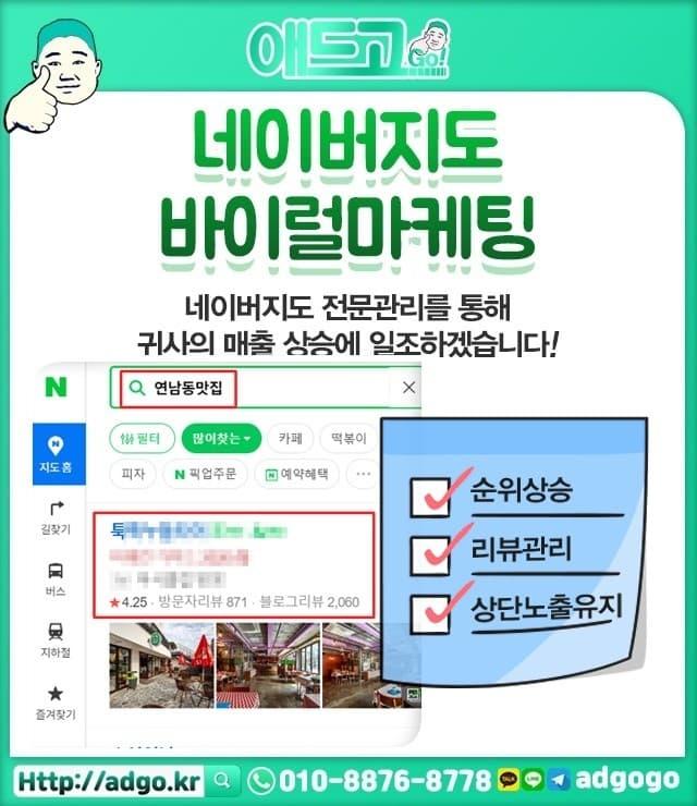 안산단원커피컵주문제작