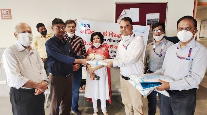 एसबीआई कामर्शियल शाखा ने कैंसर संस्थान को प्रदान किये 500 पीपीई किट