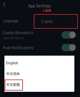 firstrade-firstrade app中文設定