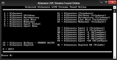 تحديث جديد لبرنامج آخر لتشغيل باقة قنوات الجزيرة الرياضية