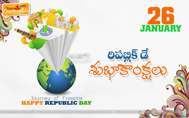 Republic Day Speech In Telugu For Teachers And Students 2018